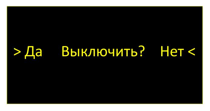 RedNAV