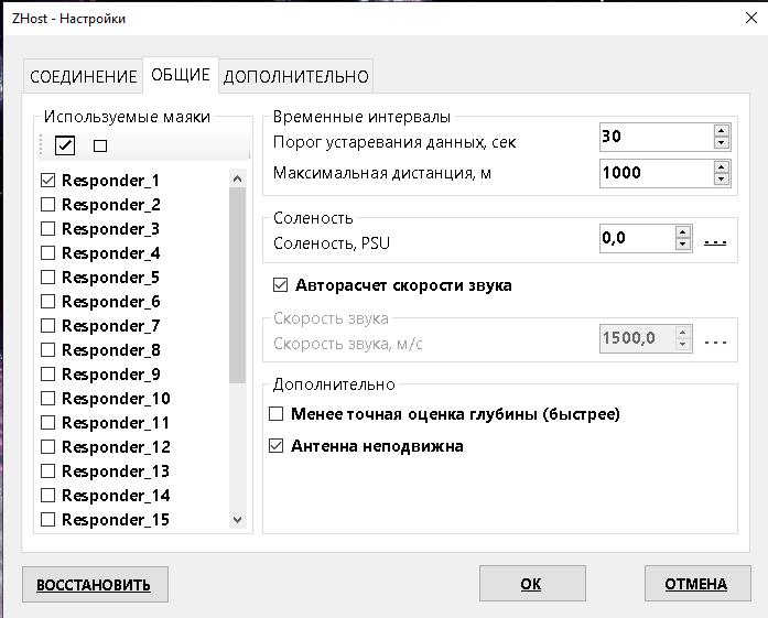 ZHost settings window view